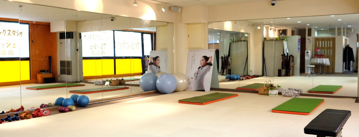 トレーニングスタジオ「fraiche」の画像